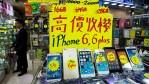 iPhones In Hong Kong
