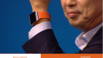 Smartwatch real